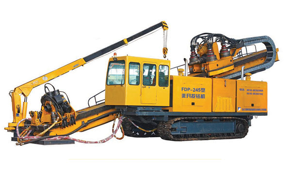 FDP-245 FDP Series Hydraulic Directional Drilling Rig